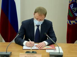 Подписание трехстороннего соглашения